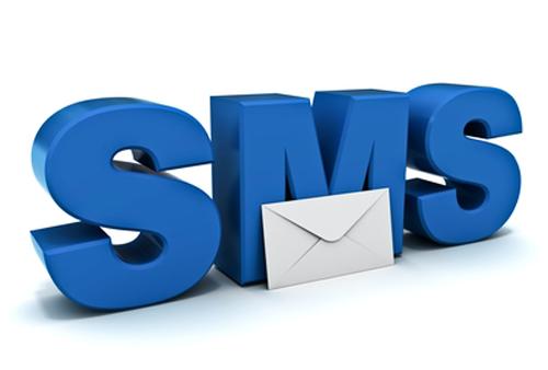 Программа чтоб отправлять через веб смс